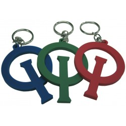Opti key ring
